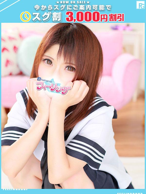 さゆ☆(21)