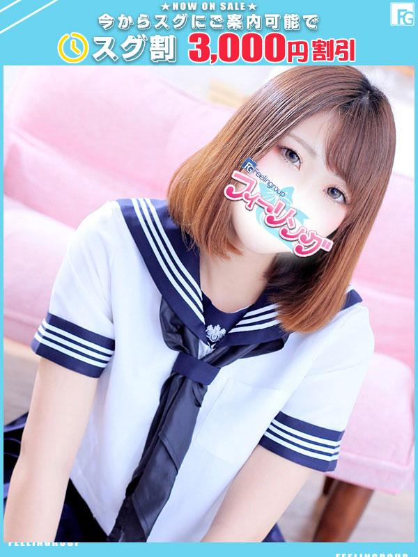 ひまり☆(19)