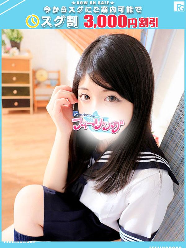 さやか☆(19)