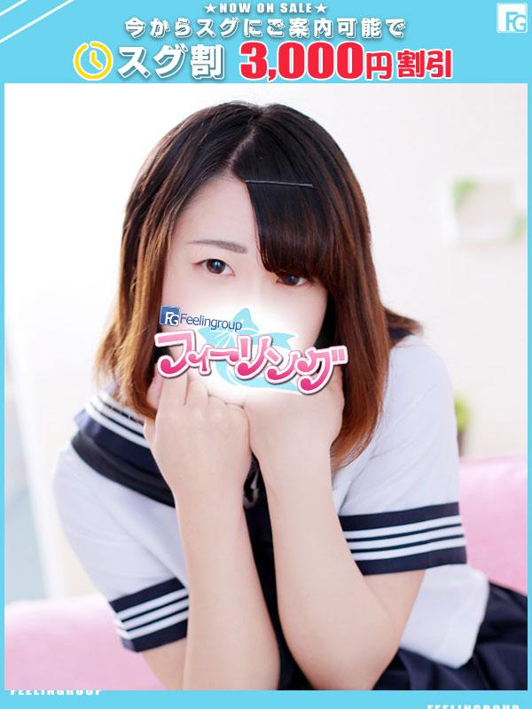 まひろ☆(20)