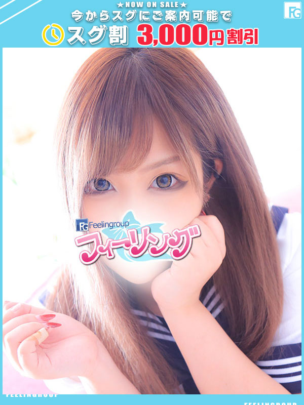 める☆(19)
