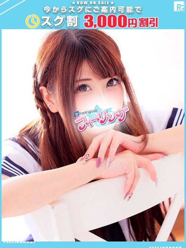 みつり☆(22)