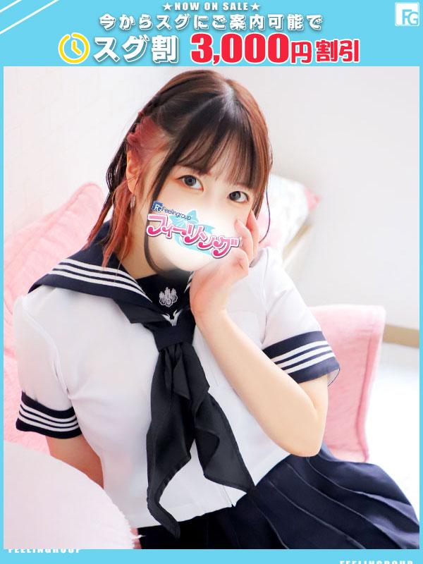 あの☆(20)