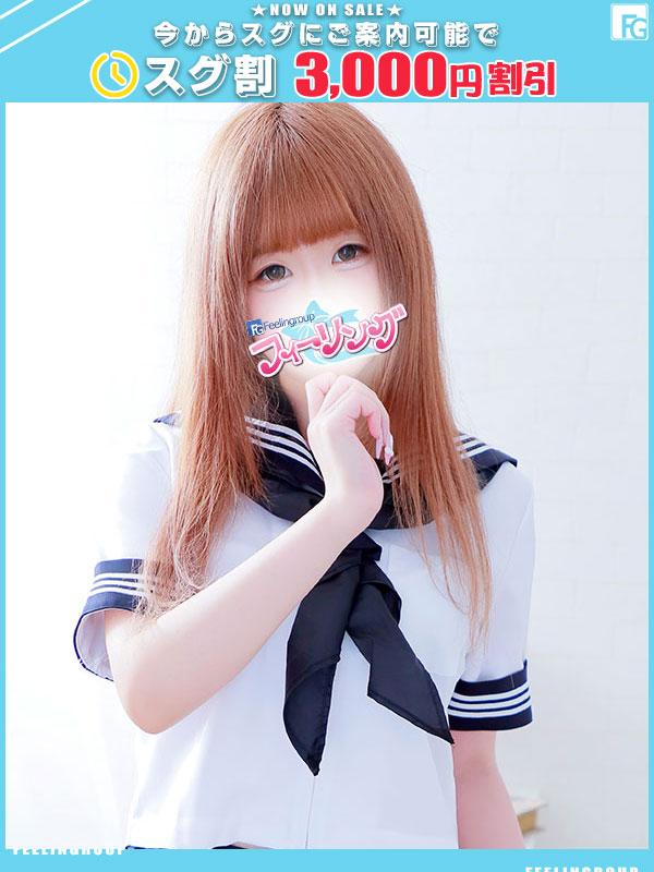 なの☆(20)