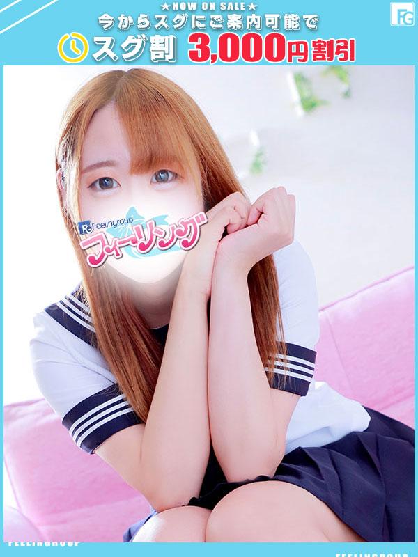るか☆(19)