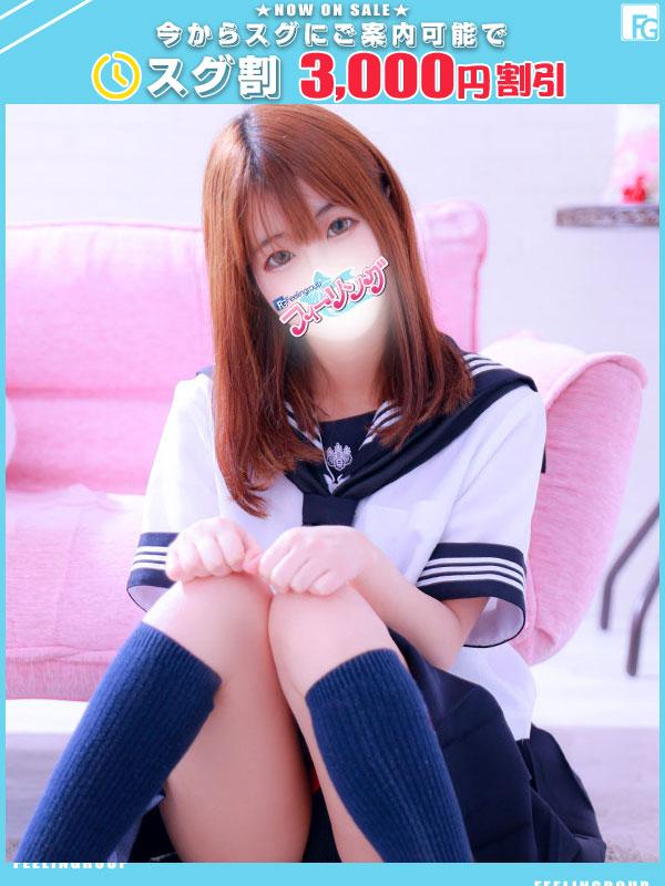 あめり☆(19)