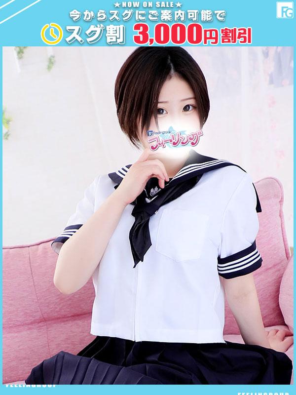 えま(20)