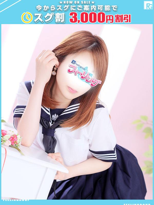 nav_row01_search_each_shop_girl_photo
