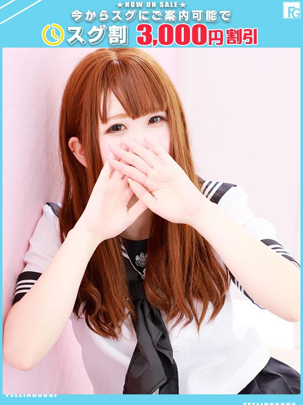 かなお(23)